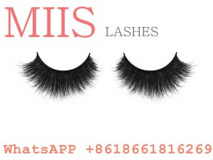 packaging invisible band lashes